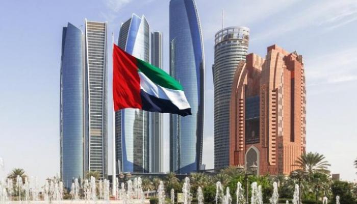 المناطق الحرة ولكن يوجد العديد من المناطق الاقتصادية والصناعية الحرة المتخصصة أشهرها جبل علي بإمارة دبي إلى جانب مدين Uae Medical Tests United Arab Emirates