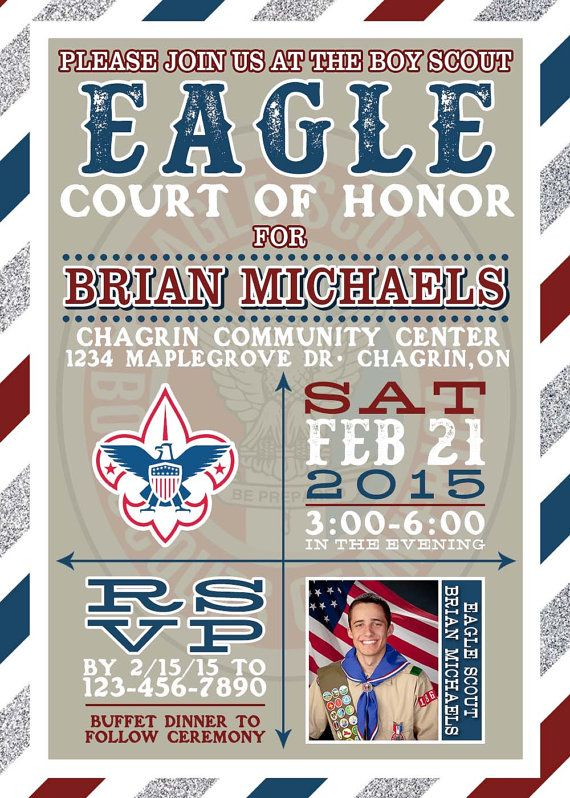 Eagle Scout Invitation Digital File Court Of Honor Invitation