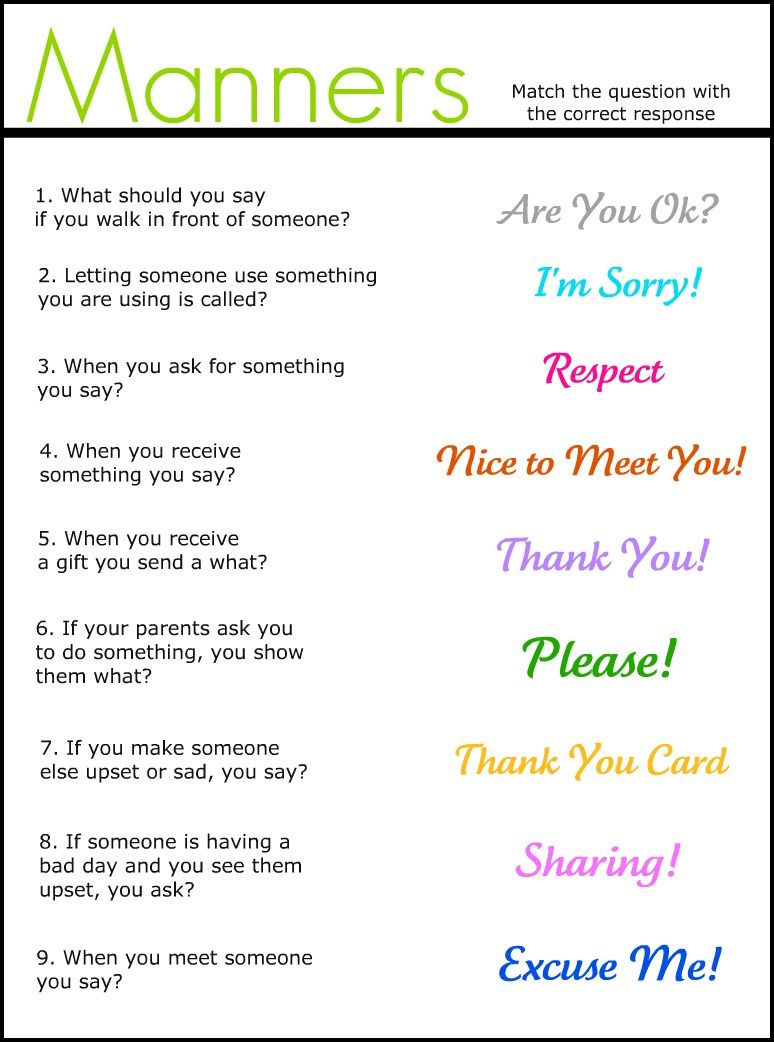 Manners Matching Worksheet