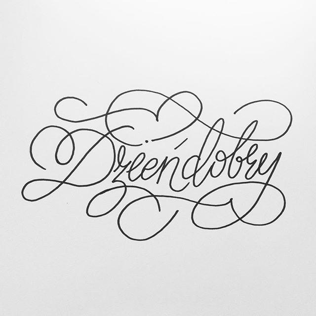 Dzień dobry #daybydaylettering joining the challenge @zenjablog  #lettering #typography