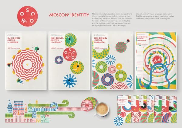 The Design & Branding titled MOSCOW IDENTITY, 1 was done by Depot Wpf advertising agency for brand: GLBA Moscow in Russia. It was released in the Jun 2015.