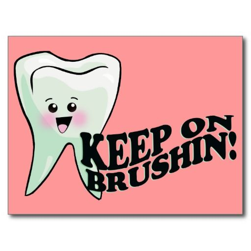 Dental Hygiene Quotes And Sayings. QuotesGram | Dental ...