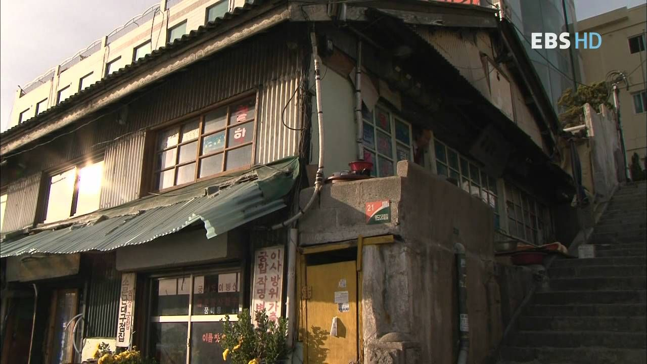 Dewji Gukbop 1950 부산살이의 힘-돼지국밥