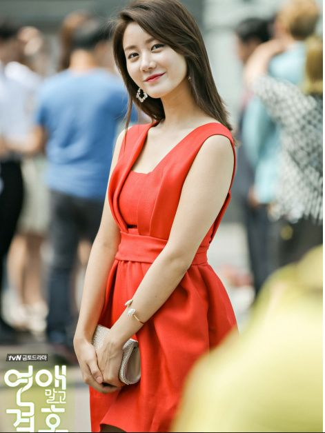 Marriage not dating han groo korean