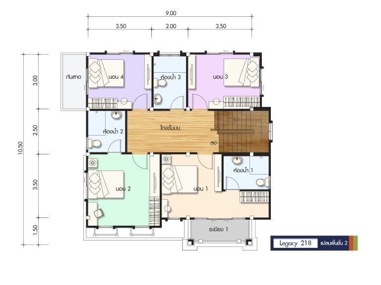 House Design Plan 9x10 5m With 5 Bedrooms Home Ideas Building Plans House Architectural House Plans House Layout Plans