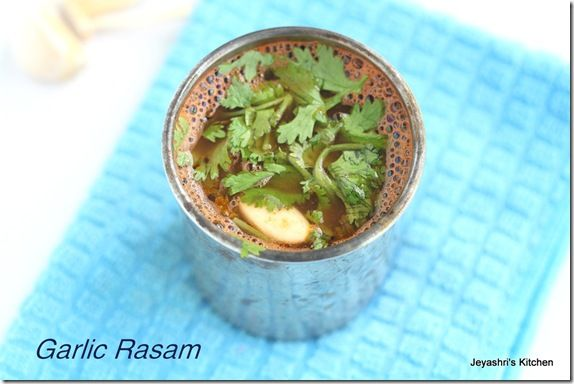 Garlic Rasam Recipe Rasam Recipe Recipes South Indian Food