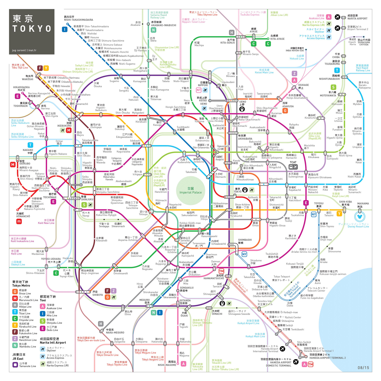 Tokyo Metro Map TravelJapan Pinterest Tokyo Japan And - Japan metro map