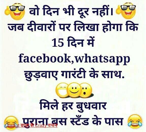 Pin By Simmi On Jokes Some Funny Jokes Fun Quotes Funny Funny Quotes