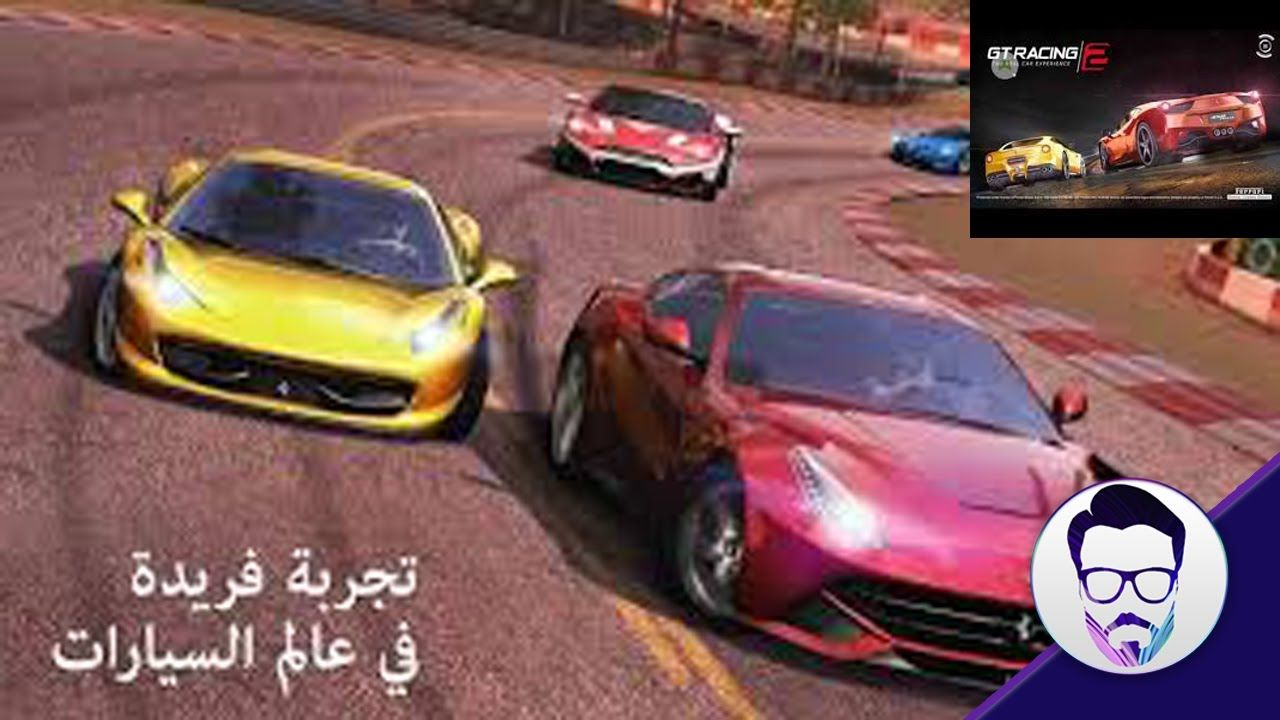 تحميل لعبة Gt Racing 2 أفضل تجربة قيادة اللاندرويد رابط واحد مباشر Toy Car Sports Car Car