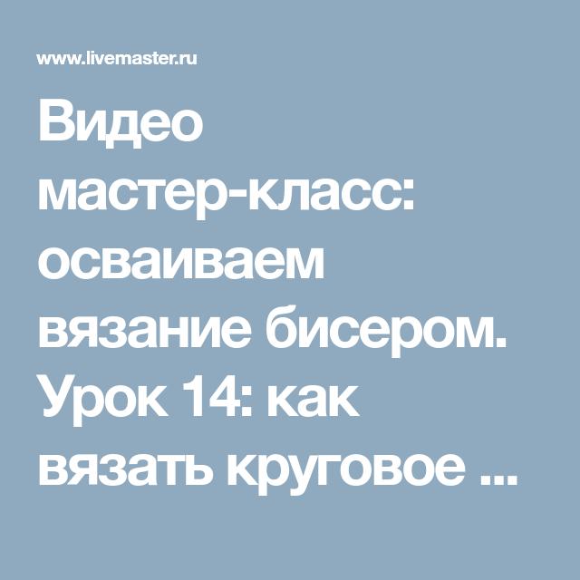 uchebnik-po-moldflowers