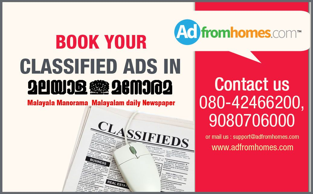 Matrimonial and Property Classifieds – Book your newspaper