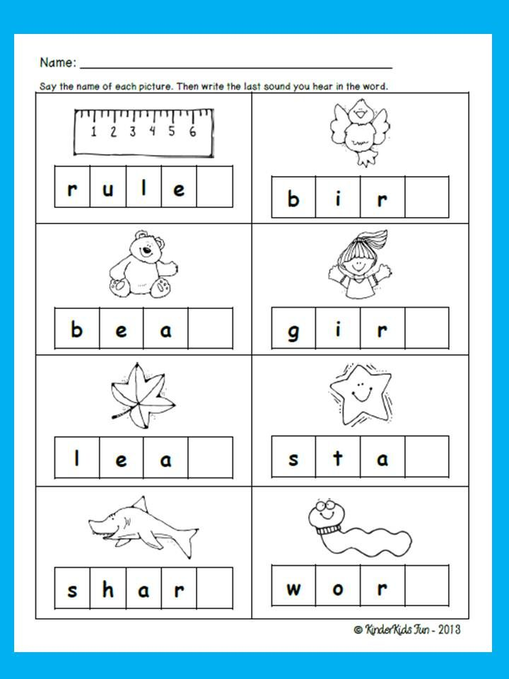 KinderKids Fun Friday Freebie Ending Sounds Activity Sheet – Ending Sounds Worksheets Kindergarten