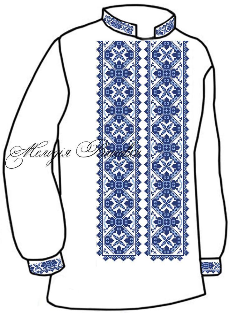 Заготовка для вишивки чоловічої сорочки (СЧ-20 с) 4e08131e36e24