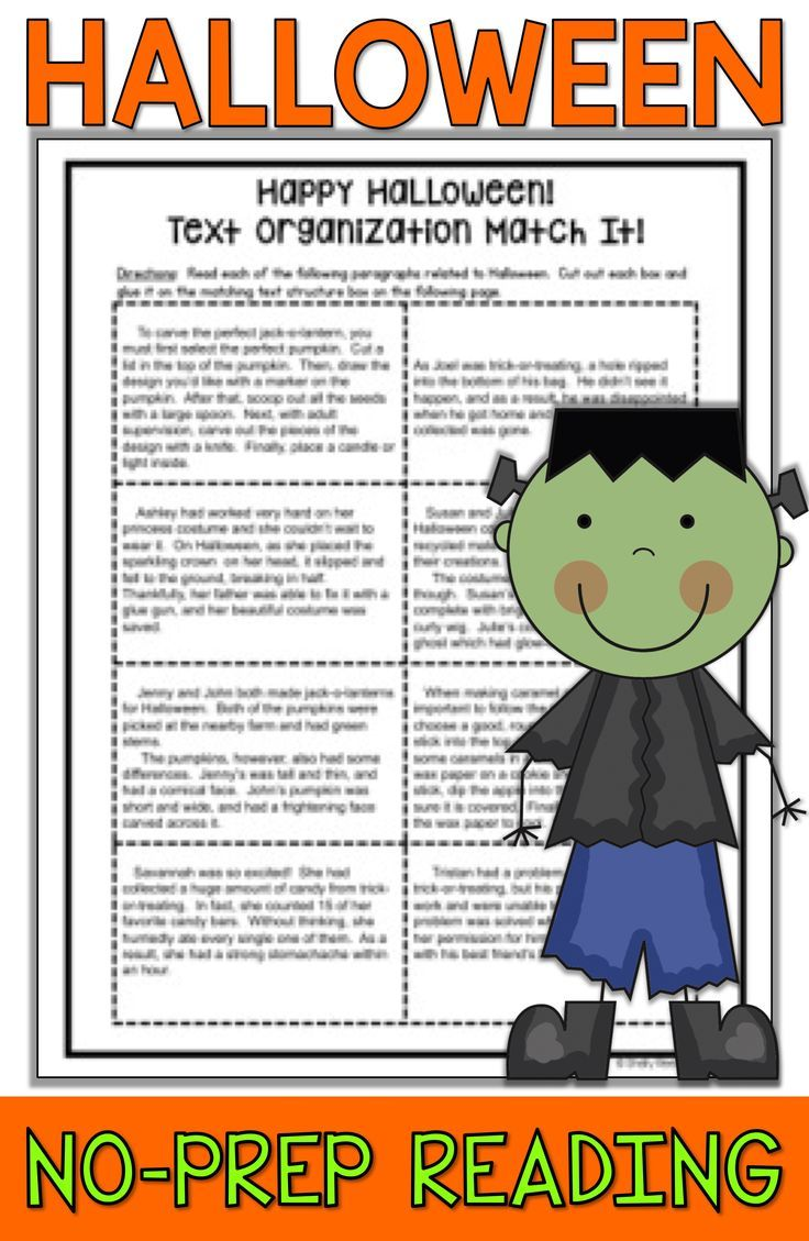halloween reading activities for 3rd 4th grade 5th and middle school students are - Halloween Fun Pages Printables