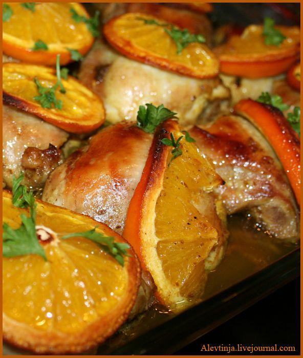 курица в духовке с апельсинами рецепт с фото