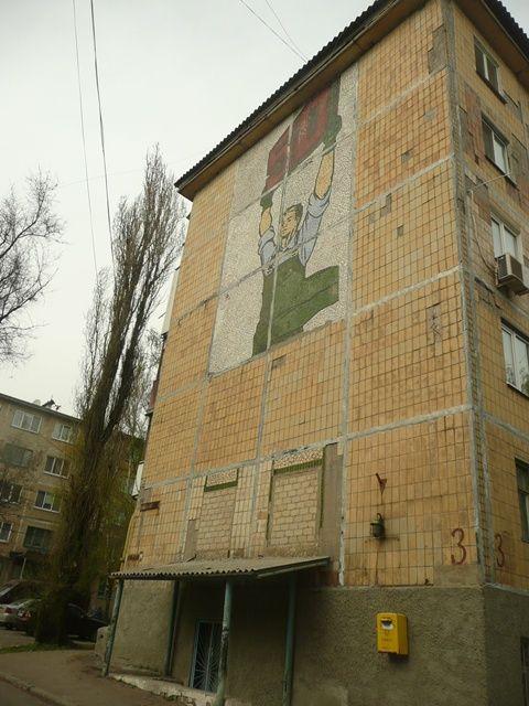 Панно 50-летия революции - Ukrainian mosaic