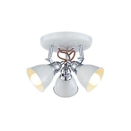 View estiva cream white 3 lamp plate spotlight details