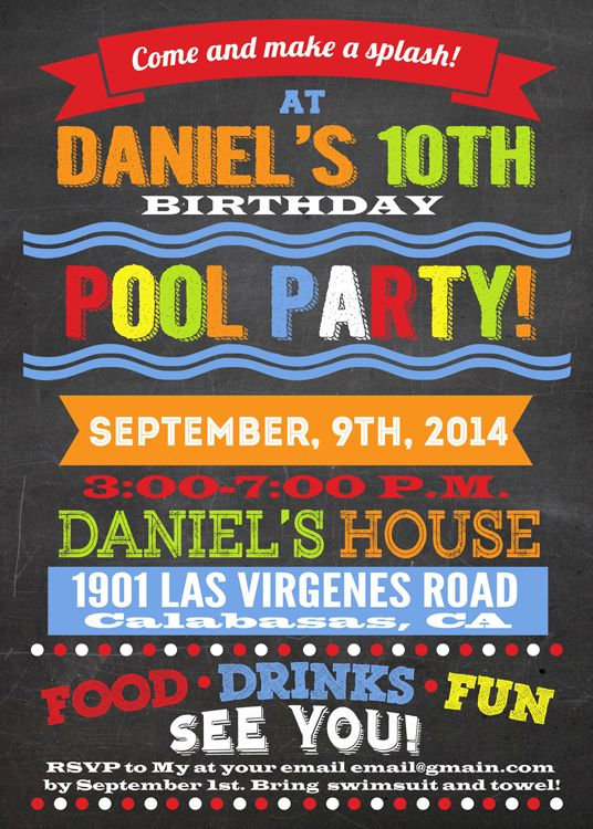 Colorful Pool Party Birthday Invitation Waves Theme And - Send birthday invitation by email