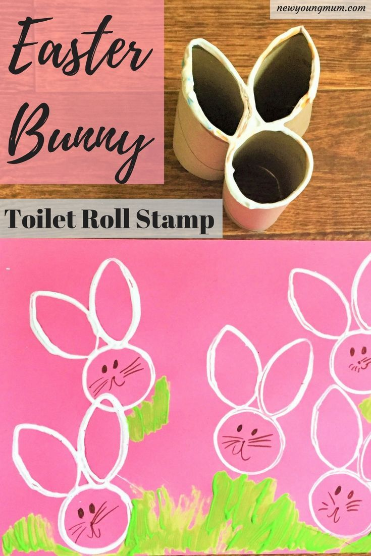 Easter Bunny Craft Homemade Toilet Roll Stamp Fun With Little