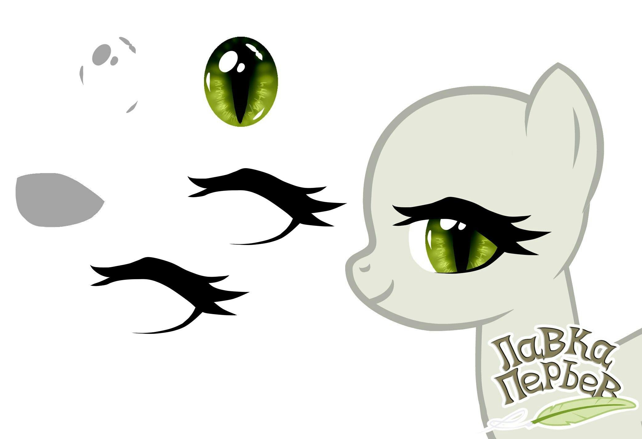 Картинки для обработки пони глаза и аксессуары