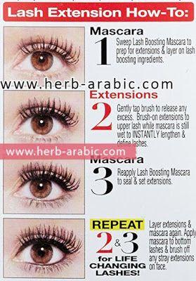 افضل ماسكارا و مسكرا لتطويل الرموش بالالياف من فيزيشنز فورميولا الطبية Mascara Eye Makeup Makeup