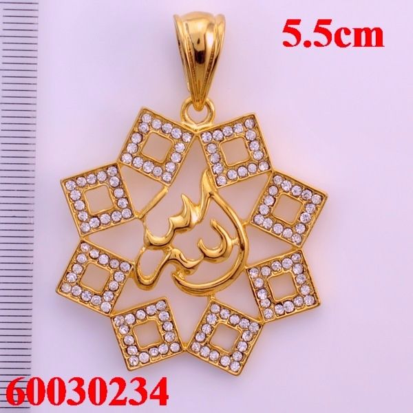Yellow Gold Plated muslim islam allah pendant for women and girls