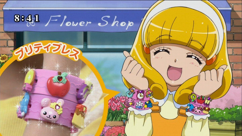 Yayoi Kise - Smile Precure!