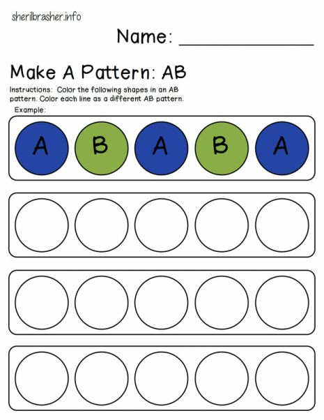 preschool printables make a pattern ab this introductory practice page about making patterns. Black Bedroom Furniture Sets. Home Design Ideas