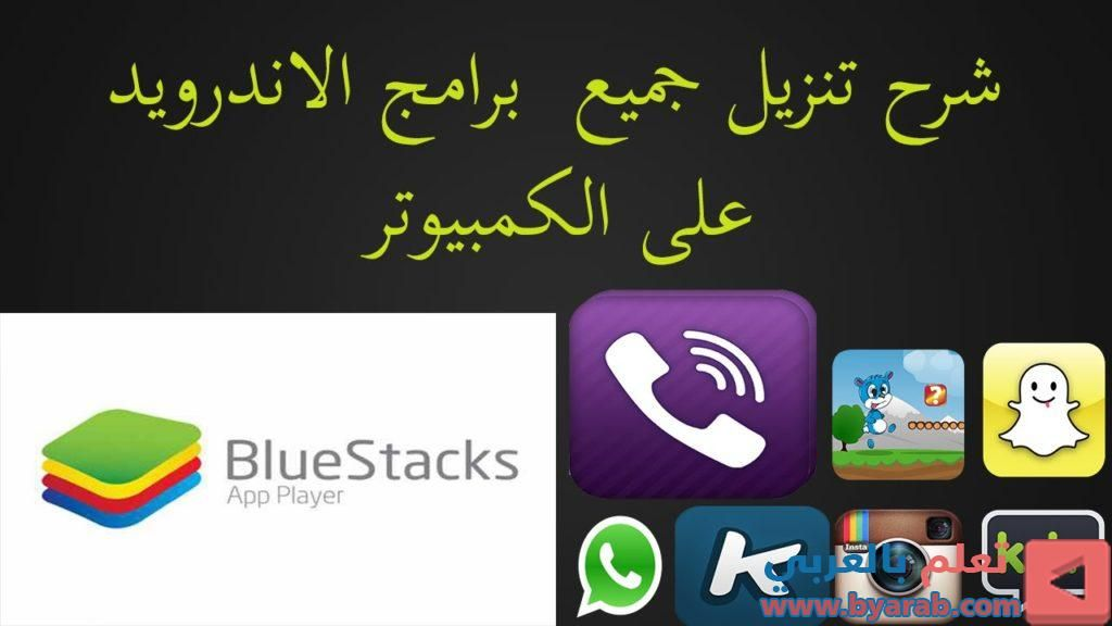 طريقة تهكير ببجي موبايل للاندرويد بدون باند و روت شرح هكر ببجي التحديث الجديد مجانا Pubg Mobile تعلم بالعربي Learning By Arabic