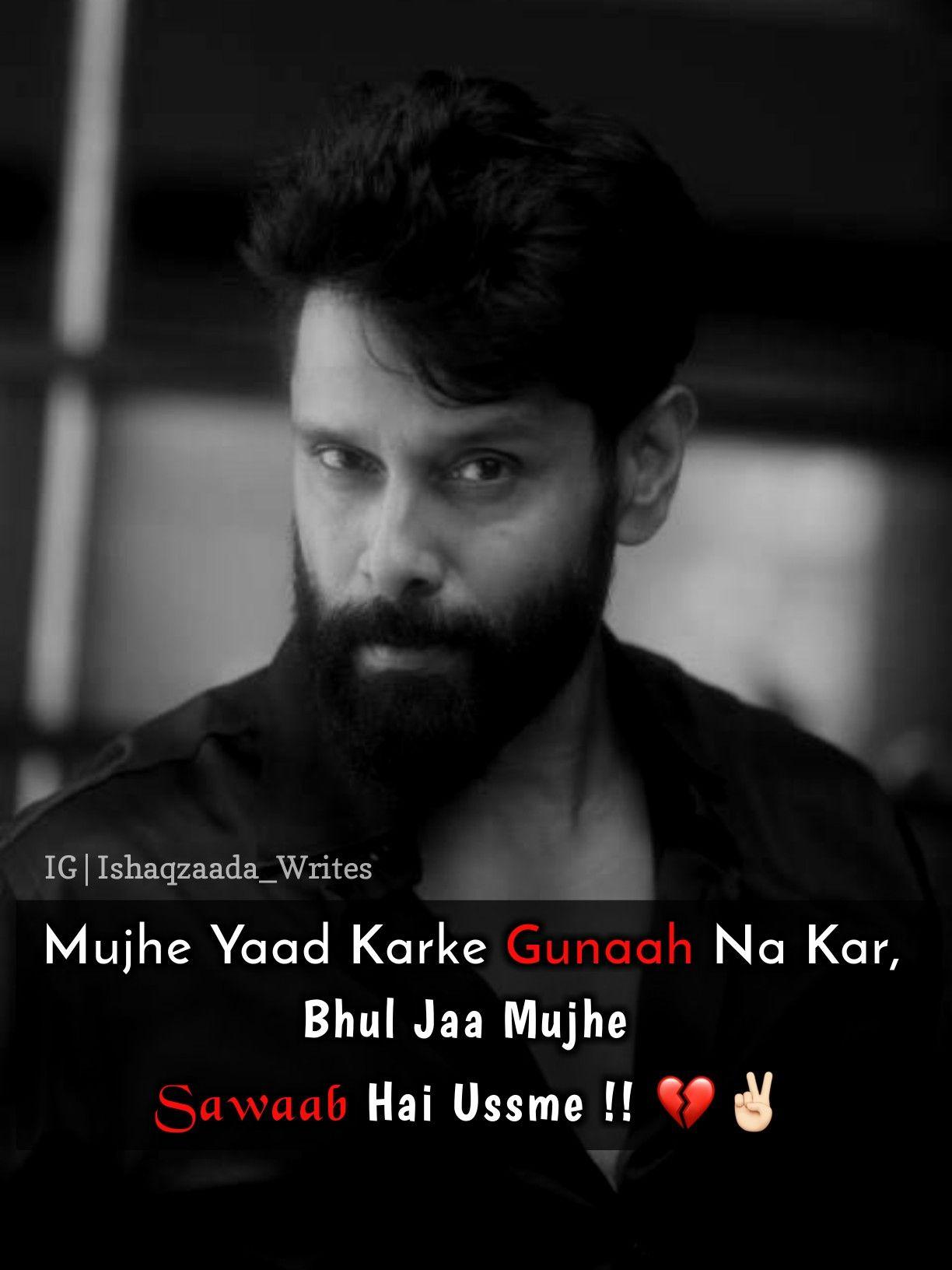#gunaah #yaad #sawaab #shayari #hindi #urdu #hindipoetry # ...