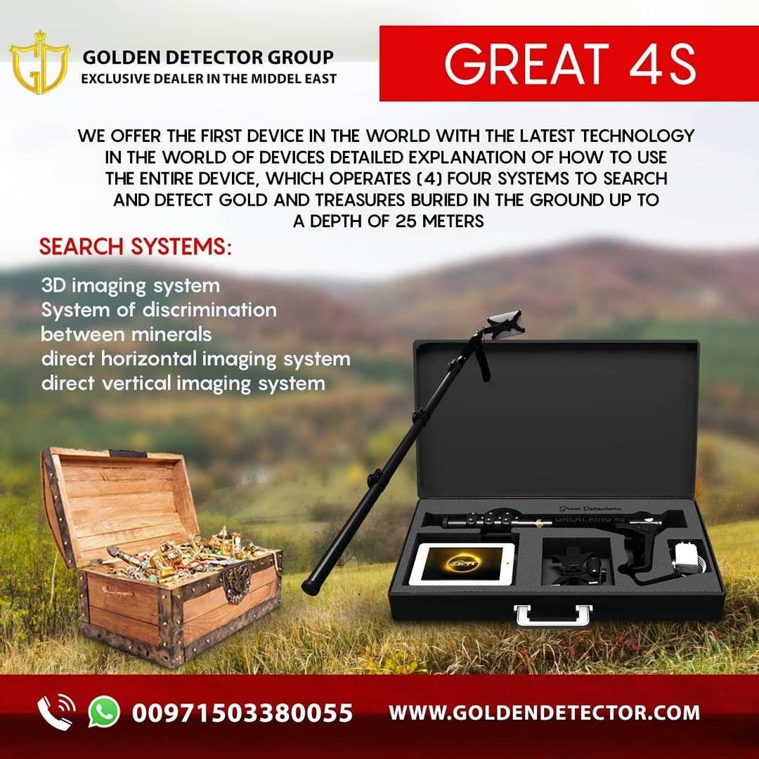 جهاز كشف الذهب والمعادن بالنظام التصويري جريت كينج فور اس Graphic Card Latest Technology Technology