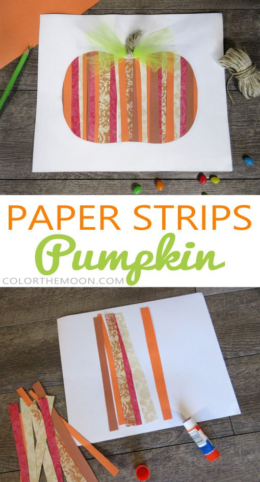 This Paper Strips Pumpkin is SO EASY to make! What a great fall craft for kids!