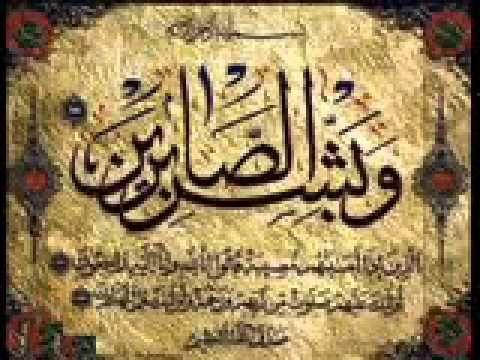 رقية ايات الحمل لتثبيت الجنين و الحمل بصوت احمد العجمي Islamic Art Calligraphy Calligraphy Islamic Wallpaper