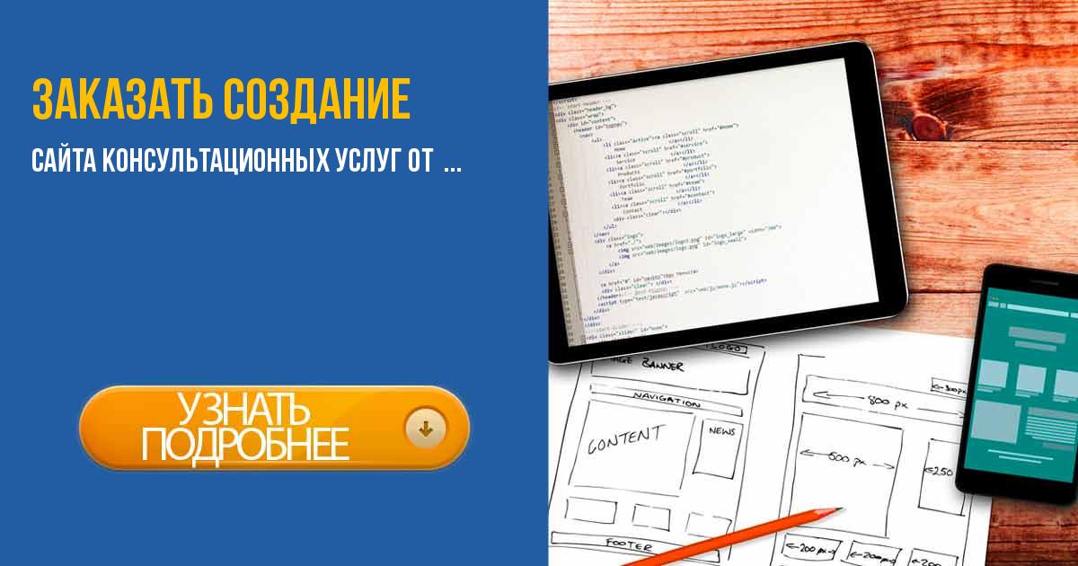Как сделать сайт компании узнаваемым официальный сайт компании доступные окна