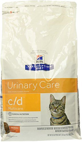 science diet urinary tract prescribtion food cat