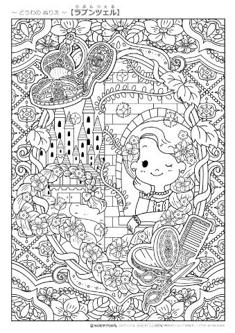 無料の印刷用ぬりえページ 無料ダウンロード 大人の塗り絵無料 Blog Blog Posts Art