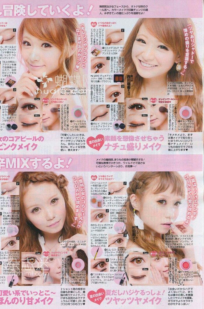 218897b1ee25 Lolita Makeup, Gyaru Makeup, Kawaii Makeup, Gyaru Fashion, Harajuku  Fashion, Japanese