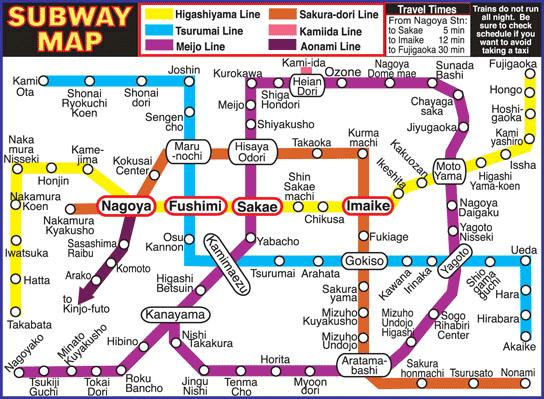 nagoya subway 2013 trip Pinterest Nagoya Japan trip and