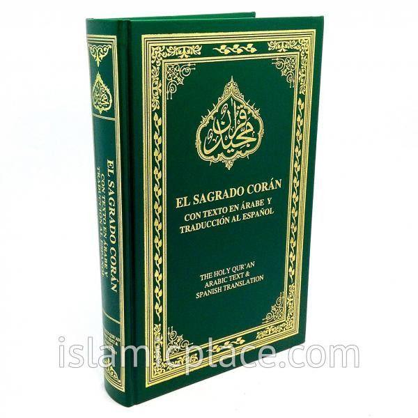 Download PDF Corán - Arabic Texto + Traducción español