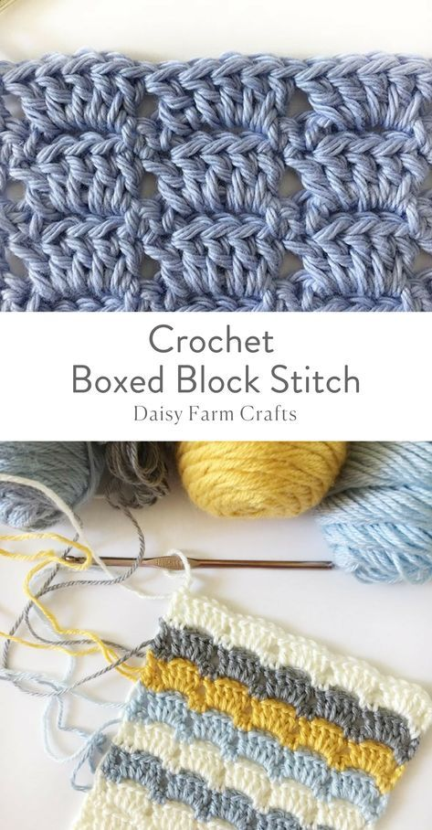 Crochet Boxed Block Stitch Sk Patterns Pinterest Crochet Box