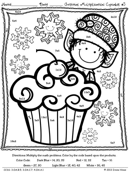 Multiplication Christmas Computation Cupcakes Math Color