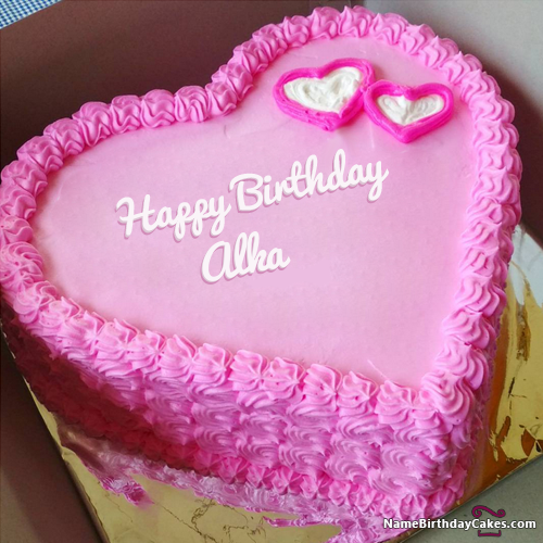 Cake Torte Valentine Day Animated Pinterest