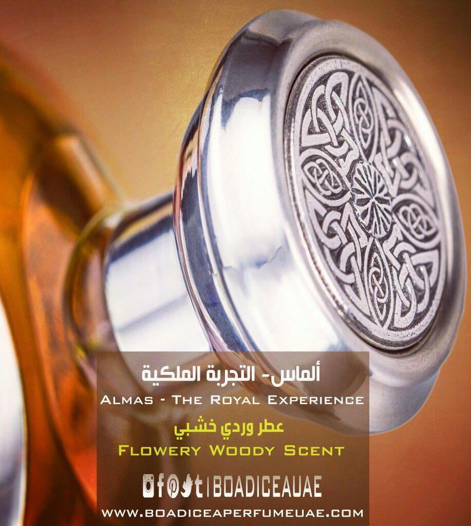 Foursquare Scents Perfume Victorious