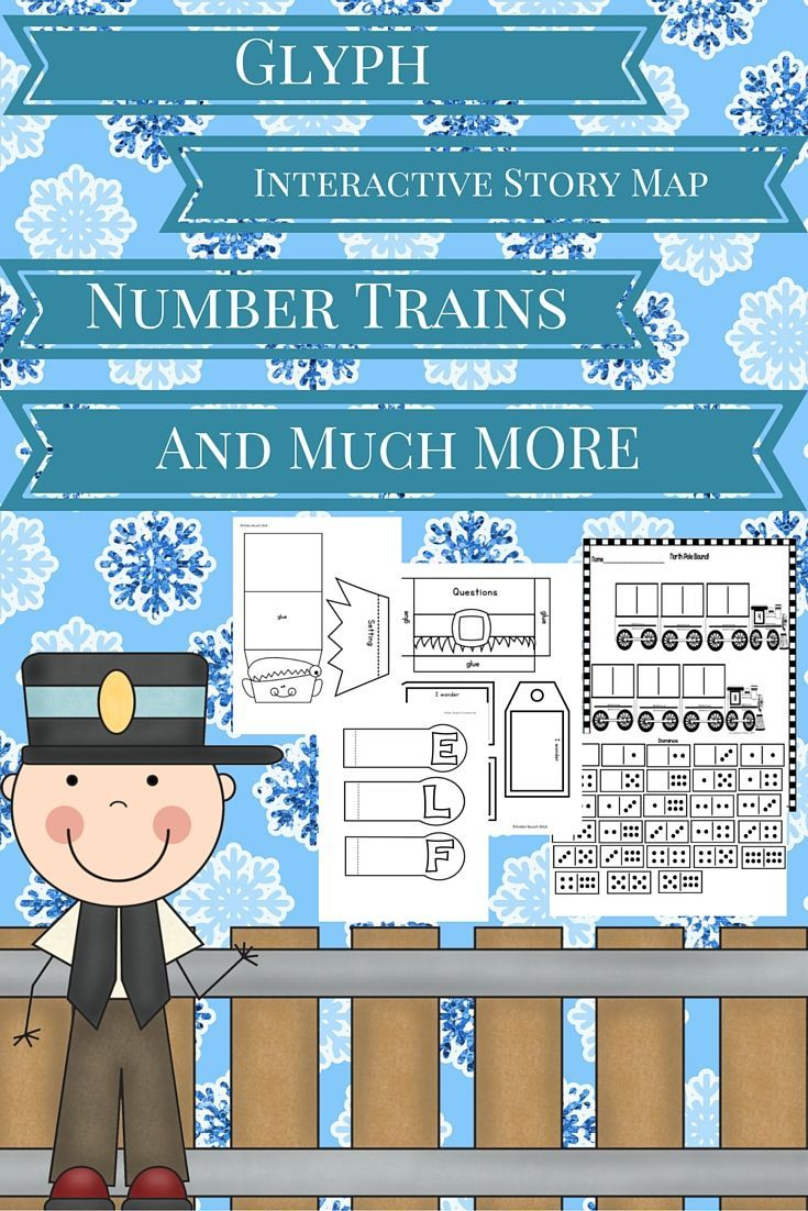 Christmas Activities ~Christmas Trains, Glyph, Christmas Writing ...