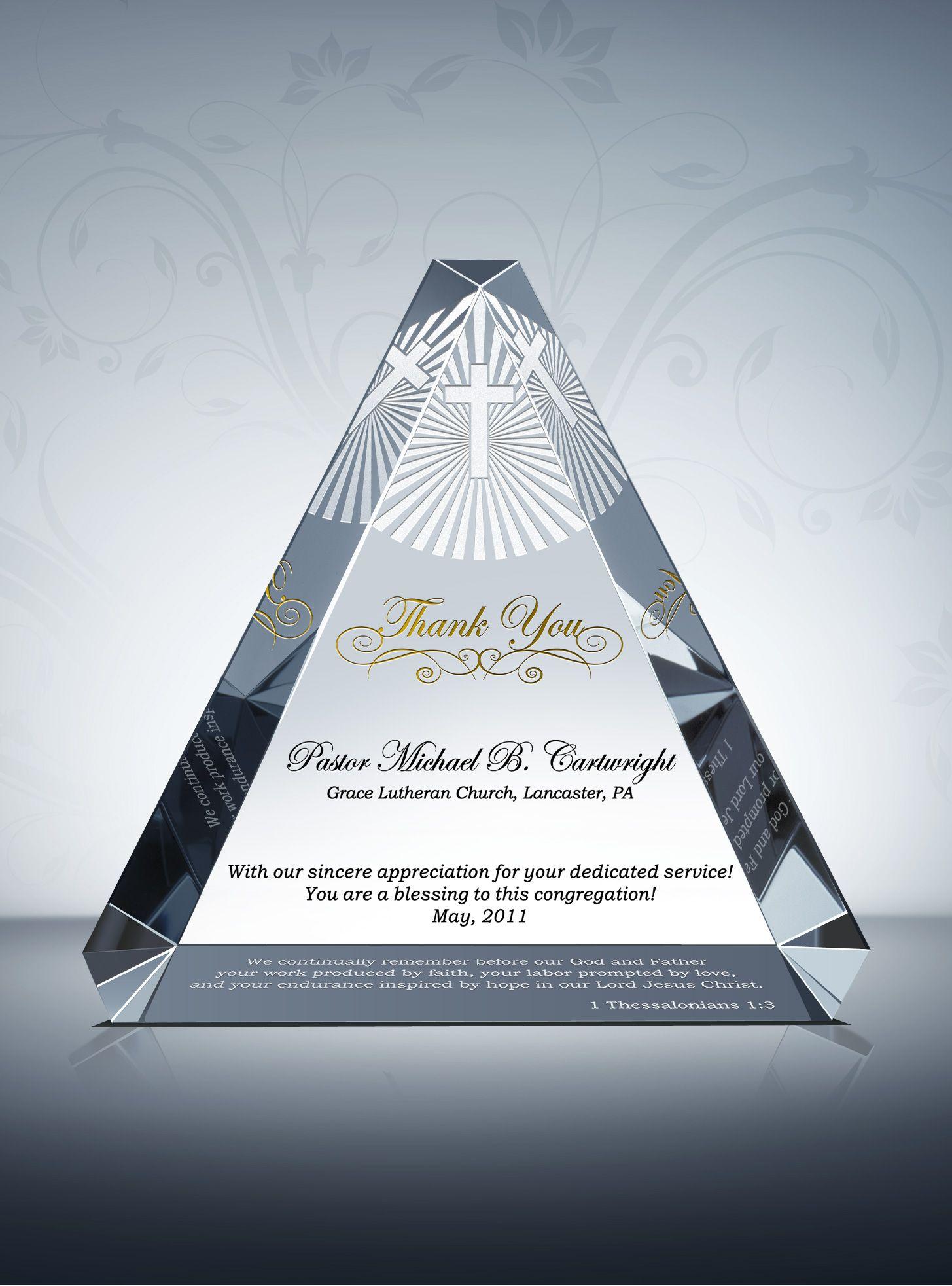 Trinity Appreciation Plaque for Pastors, Priests, Deacons ...