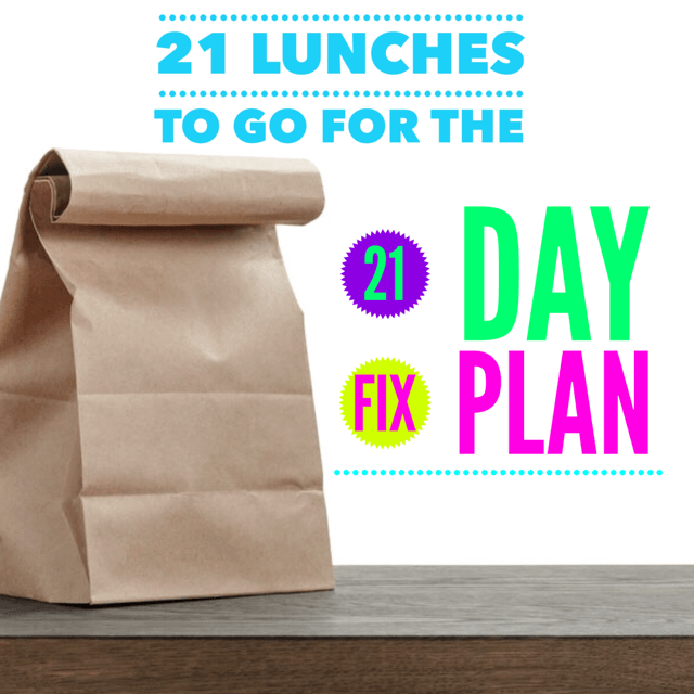 I have done it as well as most of you…skipped lunch because there is too much to do. Then the afternoon passes alongand by evening we feel the effects. We are tired and irritable and begin …