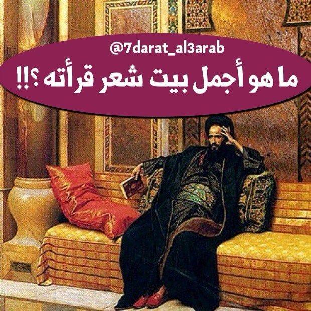 Instagram Photo By حضارة العرب والمسلمين Apr 24 2016 At 6 32pm Utc Instagram Posts Instagram Photo Instagram