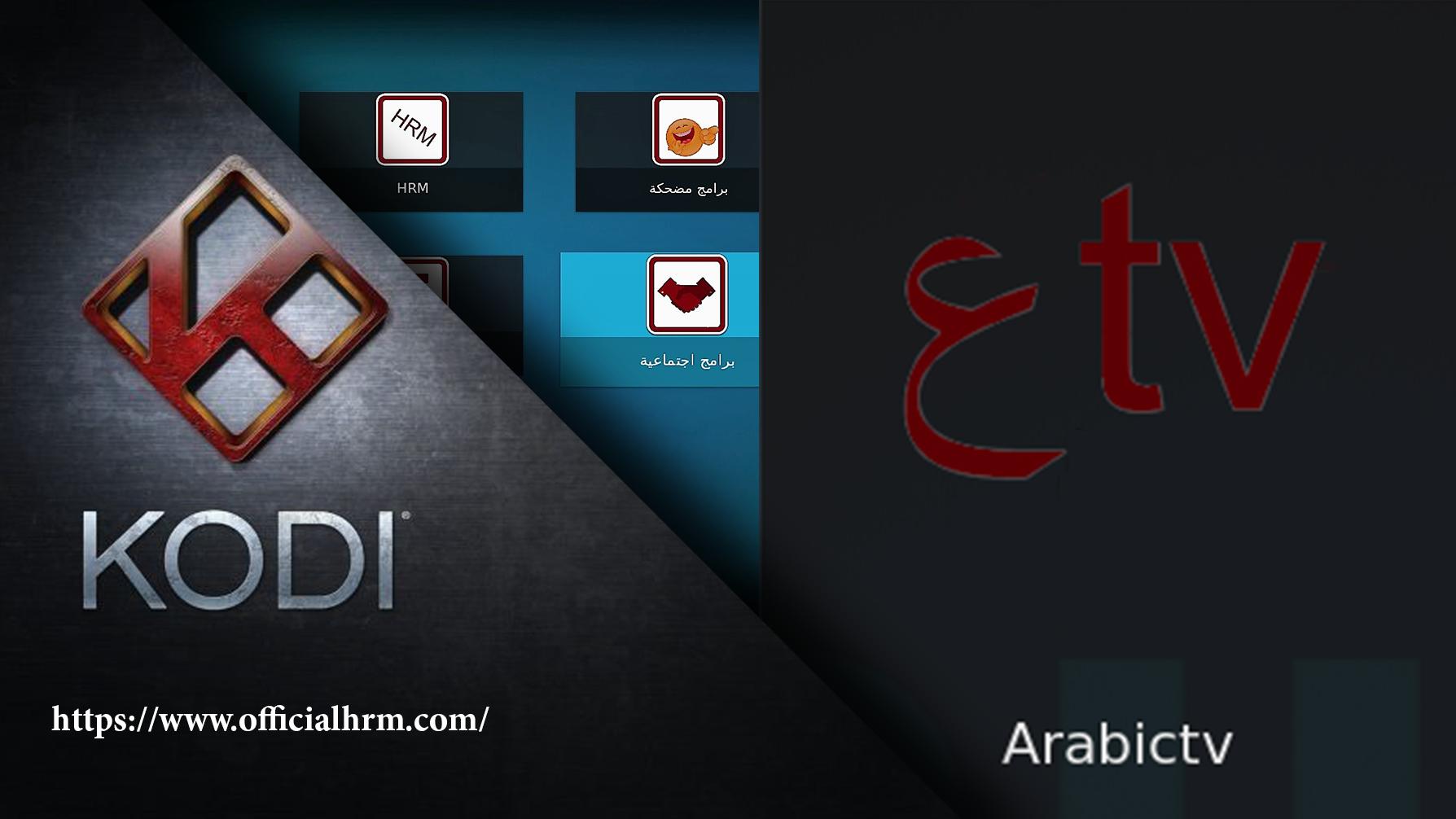ArabicTV Addons for KODI Tvs