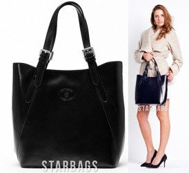 c743f39e29651 Ceremonia Shopper Bag Torebka 100% Skóra Koniak T4