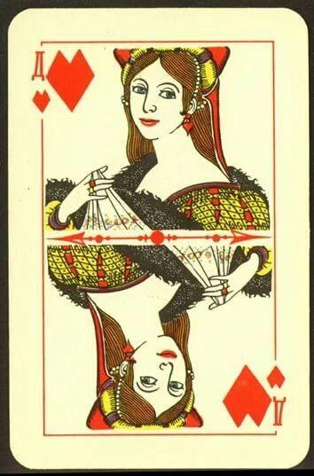 Играть в карты червей жизнь на деньги с i казино